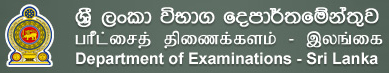 Department of Examinations
